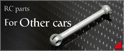 RC parts For Othercars