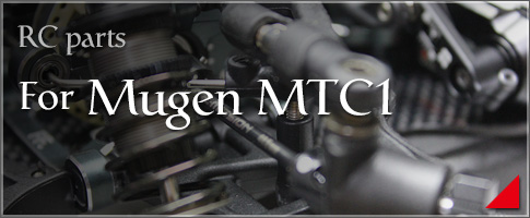 RC parts For Mugen MTC1